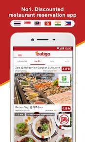 restaurant discounts eatigo restaurant discounts affiliate program cpa offer affplus