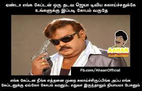 Captain Vijayakanth Memes - th id oip ntuzt9qagqhsyprgez9zpqhaew