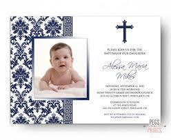 Blank Baptism Invitation Cards Greek Baptism Invitation Printable Greek Christening