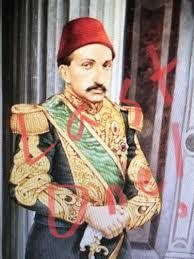 The Last Ottoman Last Sultan Of The Ottoman Empire