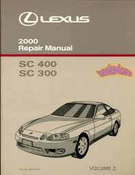 lexus sc300 shop service manuals at books4cars com
