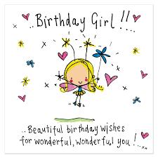 birthday girl birthday girl beautiful birthday wishes designs