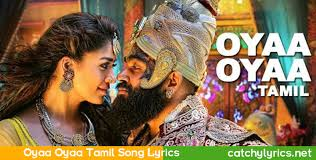 Tamil Telugu Songs Atoz South Indian Songs Download by Oyaa Oyaa Tamil Song Lyrics This Is One Of The Melodious Song