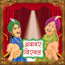 akbar birbal story in hindi android apps on google play