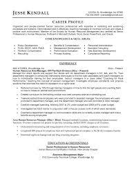 certified nursing assistant objective for resume job performance