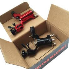 compare prices on dragonfly rotary tattoo machine online shopping