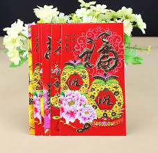 hello new year envelopes size rooster new year envelope hello paper