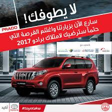 lexus price in kuwait toyota kuwait home facebook