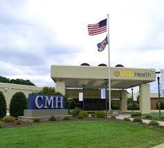 community memorial health center emporia news