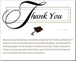graduation thank you cards sle graduation thank you card notes hubpages