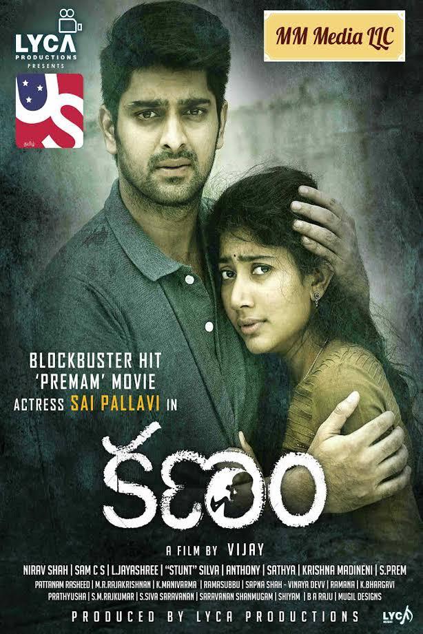 Diya Movie Poster