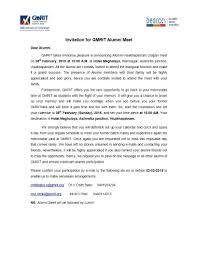 Alumni Meet Invitation Card Gmrit U0027s Allumni Association