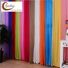 rideau porte cuisine éponge coloré fil pas cher salon cuisine fenêtre rideau porte