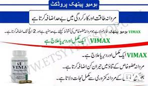 canadian vimax pills price in sialkot best male power enhancement