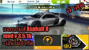 mod game asphalt 8 cho ios สอนโกงเกมส asphalt 8 mod v 3 5 1b youtube