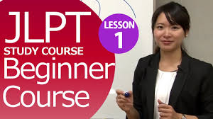 japanese class online online japanese lesson 1 let s study how to pronounce and write