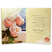 i am so sorry greeting card at best prices in india