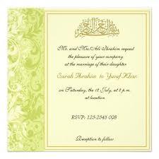 islamic invitation cards 9 best wedding invitation wordings muslim images on