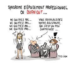 dessin humoristique travail bureau le d épuisement professionnel ou burnout dessins miss lilou