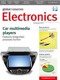 electronics mg tablet computer computer monitor
