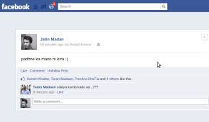 fb update how to update fb status wall post via any device without having it