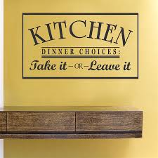 dinner choices take it or leave it vinyl wall art decal sticker kitchen dinner choices take it or leave it vinyl wall art decal sticker