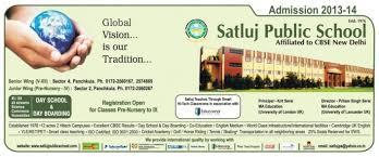 smart class online register admission procedure satluj school