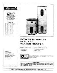 kenmore water heater 153 327564 user guide manualsonline com