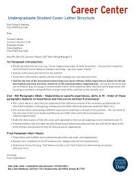 undergraduate student cover letter example abercrombie u0026 fitch