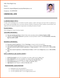 Sample Resume For Teacher Job by Teaching Job Resume Sample Teaching Job Resume Sample Resume