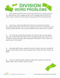division word problems show me the money worksheet education com