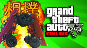 gta 5 funny moments sumo game mode monster truck brawl