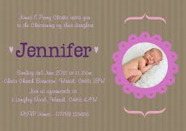 Blank Baptism Invitation Cards Printable Baby Christening Baptism Invitation Invite Card
