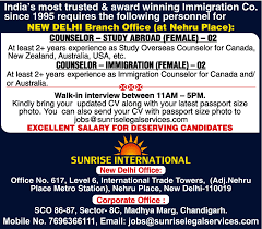 jobs for journalists in chandigarh map sector jobs in sunrise international vacancies in sunrise international