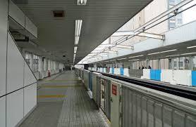 Plat Home File Tennozu Isle Station Plathome 2015 Jpg Wikimedia Commons