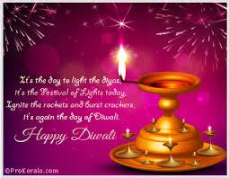 diwali cards diwali card send and spread the light of diwali festival