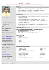 Steve Jobs Resume Pdf by 316758477595 Example Of Skills On A Resume Downloadable Resume
