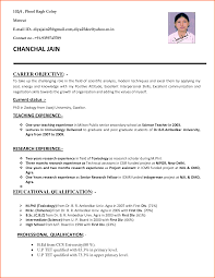 First Job Resume Format Sample Resume Format For Lecturer Job Free Resume Example And