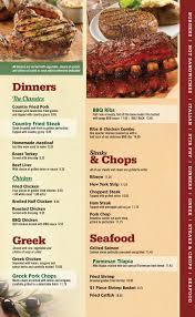 s family restaurant lincoln il dinner menu