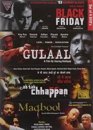 black friday movies amazon amazon in buy set of 4 dvd u0027s set 2 black friday gulaal ab tak