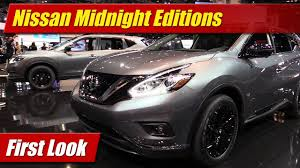 nissan maxima midnight edition black 2017 nissan midnight editions first look testdriven tv