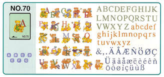 Brother Design Cards Brother Memory Card No 70 Cross Stitch 2 Embroidery Design Spares