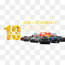car sale png images vectors and psd files free on pngtree