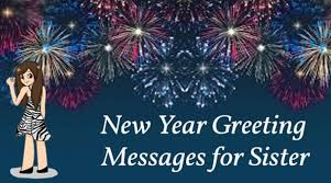 new year greeting messages for wishing happy new year 2017