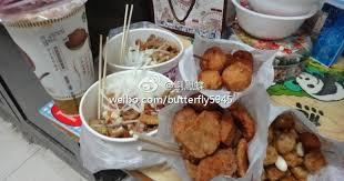 駑ission tv cuisine 订噹酥炸魷魚 1 劉鳳蝶ㄉ部落格 隨意窩xuite日誌