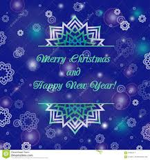 and new year ornate cards with symbol on