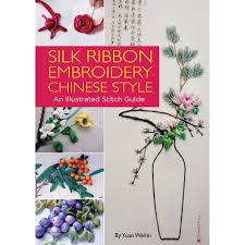 silk ribbon embroidery silk ribbon embroidery style tuttle publishing
