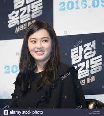 ko ah ra april 4 2016 south korean actress ko ah ra attends a