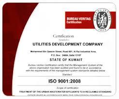 bureau veritas kuwait welcome to udc sulaibiya kuwait
