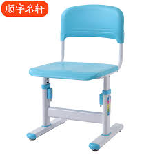 Children Chair Desk China Children Animal Chair China Children Animal Chair Shopping